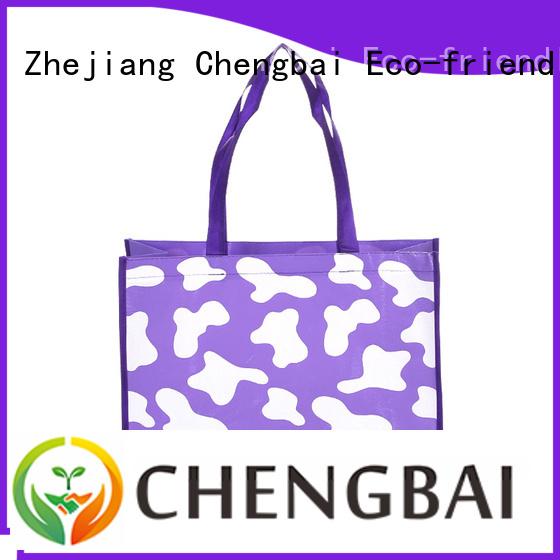 Custom woven bag printing portable factory for advertising