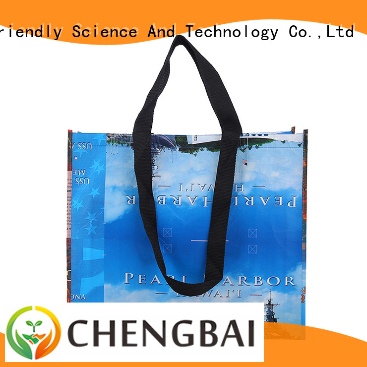 Chengbai durable what is non woven factory for advertising