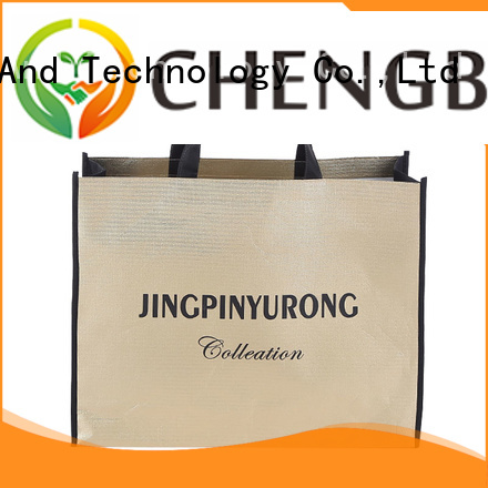 Chengbai High-quality polypropylene tote awarded supplier for packing