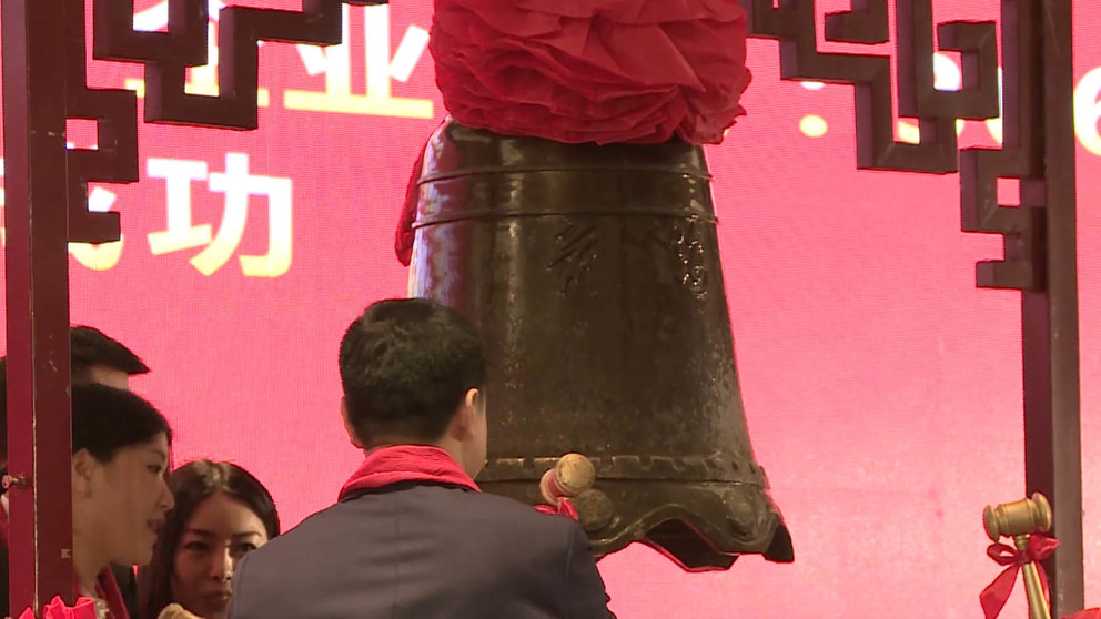 The bell ringing ceremony held