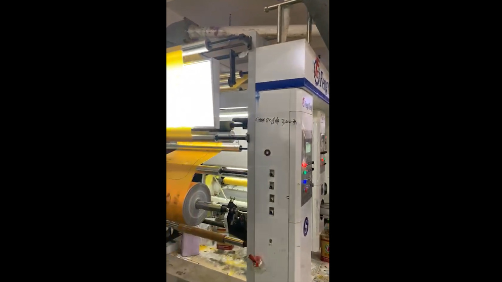 Non Woven Fabric Bag Printing process