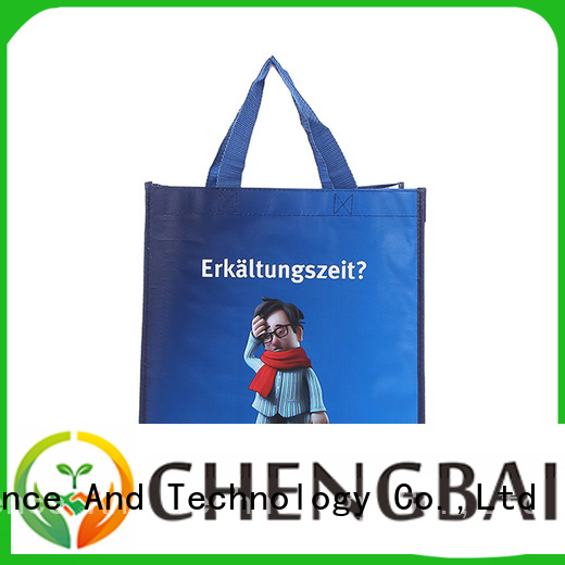 Chengbai tote non woven carry bags price request for quote for packing