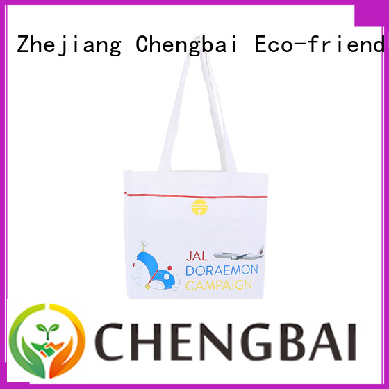 Chengbai cotton cotton bag win-win cooperation for packing