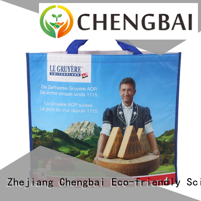 China manufacturer promotional wholesale custom  good quality non woven shopping laminated cooler tote bag