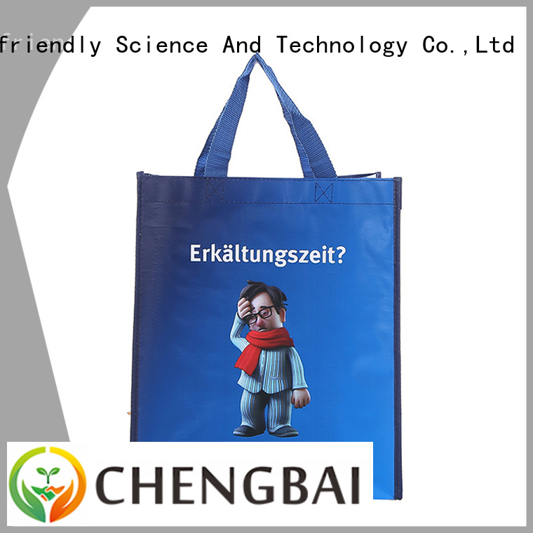 Chengbai High-quality non woven bag rajkot request for quote for promotion