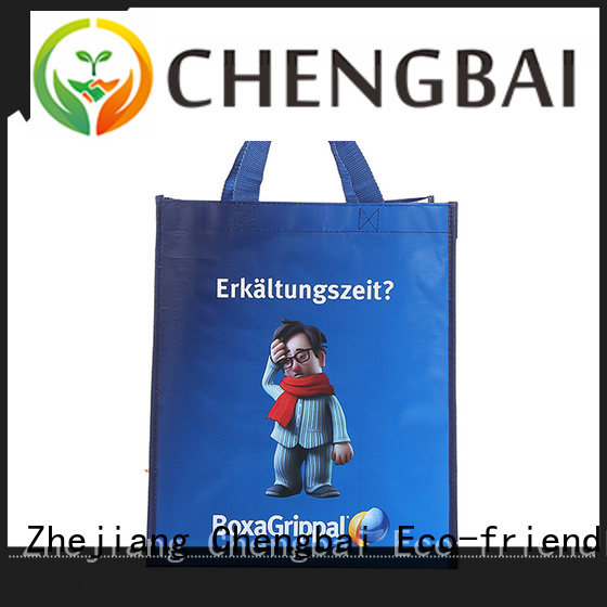 Chengbai Wholesale non woven sacks awarded supplier for packing