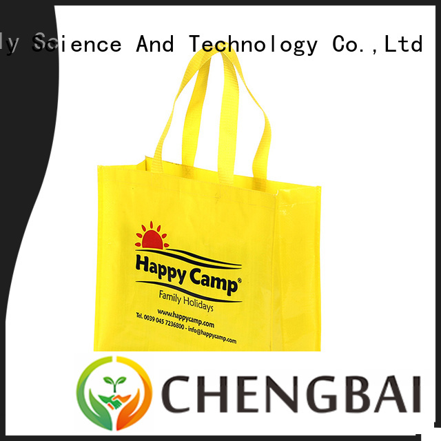 Chengbai waterproof pp woven bags OEM ODM for daily necessities