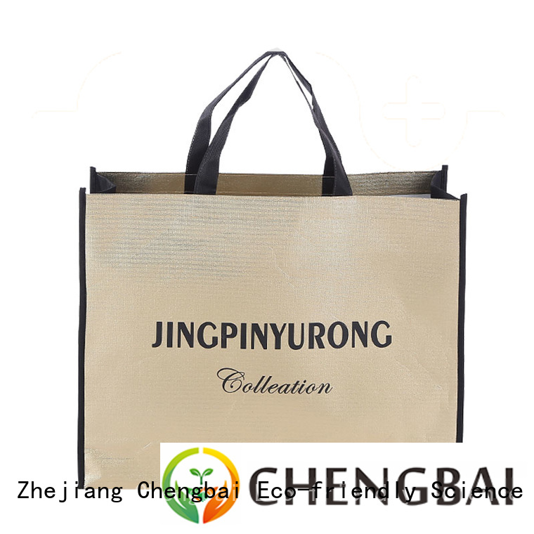 Chengbai Custom polypropylene woven bags manufacturer awarded supplier for promotion
