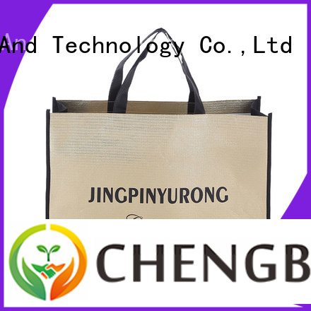 Chengbai reusable wholesale non woven bag awarded supplier for promotion
