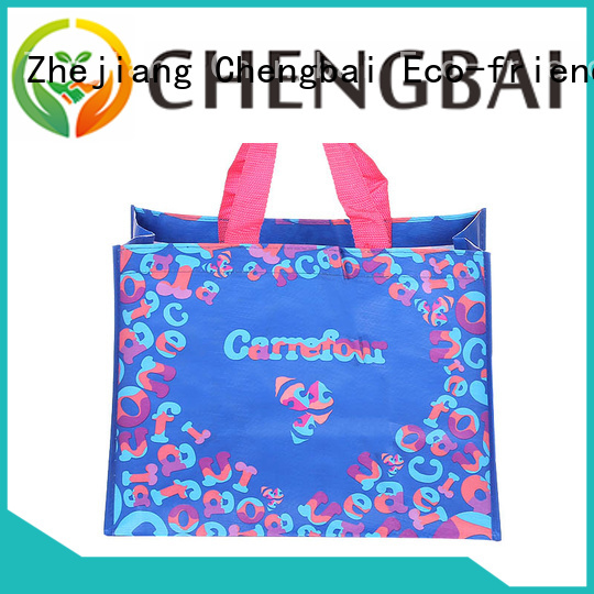 portable pp woven shopping bag print great deal for packing