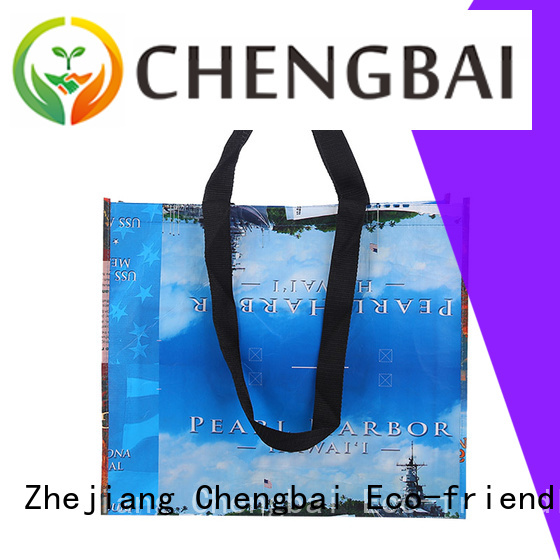 Chengbai fabric pp woven bags manufacturing machinery request for quote for packing