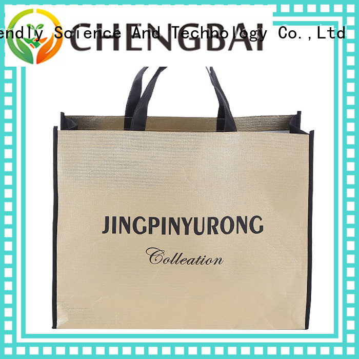 Chengbai packing what is non woven bag awarded supplier for advertising