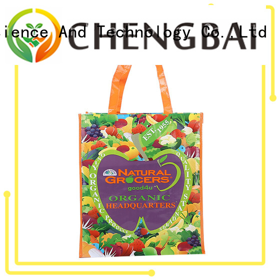 Chengbai outdoor pp laminated pp woven bags OEM ODM for daily necessities