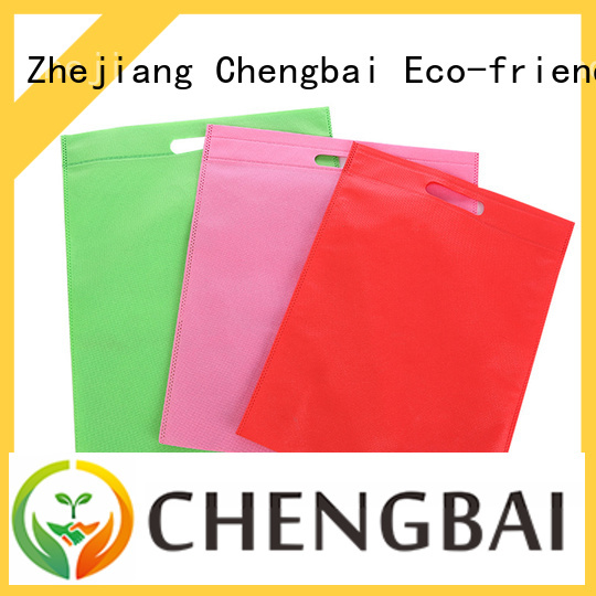 Chengbai quality spunbond non woven fabric awarded supplier for packing