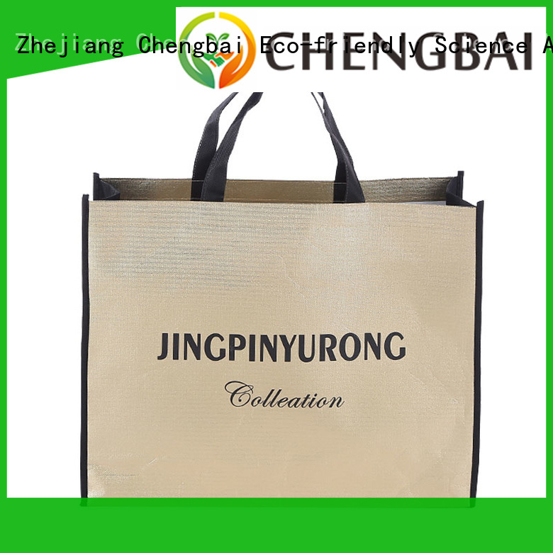 Fashion small customized size and logo non woven tote bag Metallic Foil Laminated shopping bag