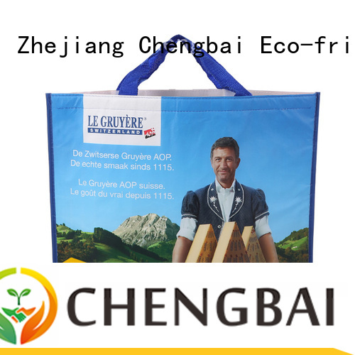 Chengbai food custom cooler bags get quotes for daily necessities