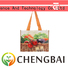 eco-friendly pp woven laminated bag size OEM ODM for daily necessities