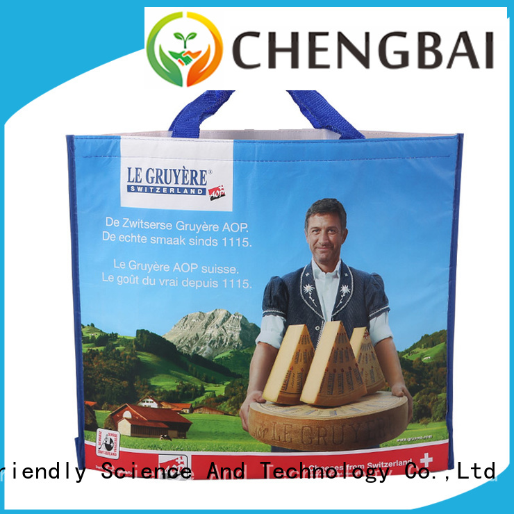 Chengbai beach cooler bag one-stop service supplier for packing