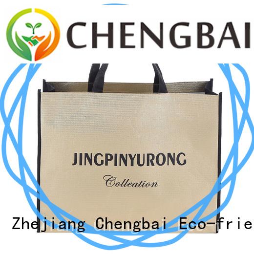 Custom non woven drawstring bags wholesale design bulk purchase for packing