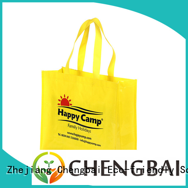fashion pp woven bag advertising Supply for daily necessities