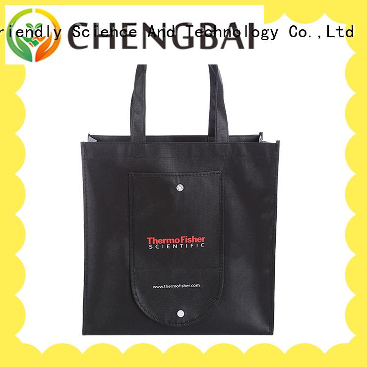 Chengbai reusable non woven bag machine cost factory for shopping