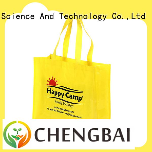 Chengbai waterproof pp woven laminated bag order now for daily necessities