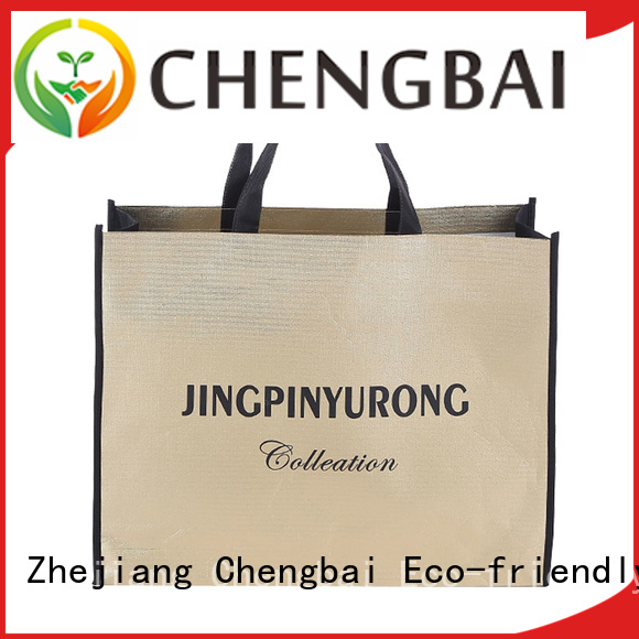 Chengbai durable non woven gift bags wholesale for packing