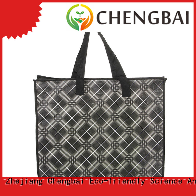 China eco friendly shopping bags different trendy designs for packing