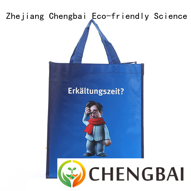 Customized logo printing heat seal Promotional laminated Non woven Shopping Bag