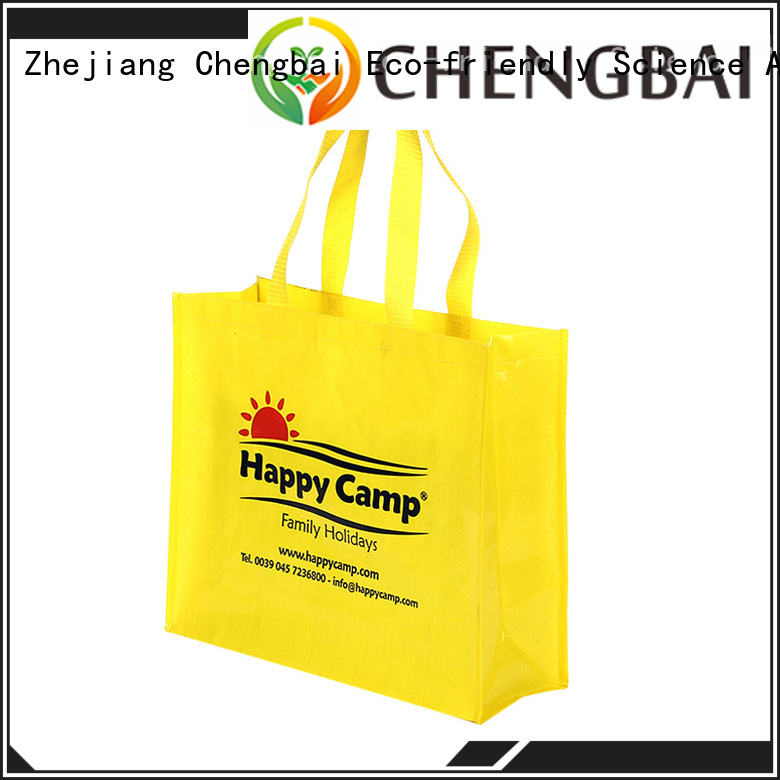 Chengbai New pp woven fabric bags OEM ODM for packing
