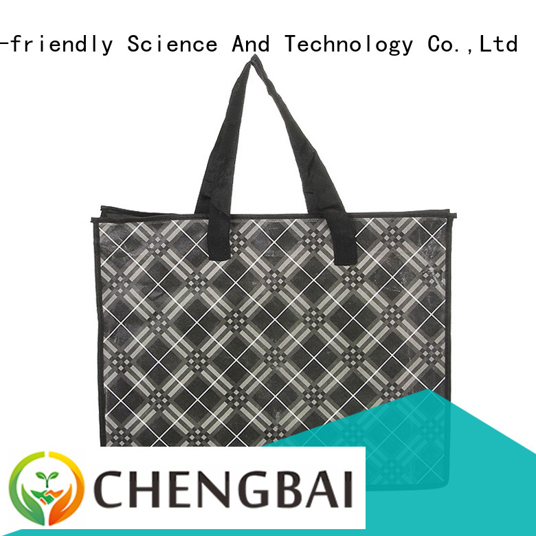 Chengbai woven non woven products manufacturers for daily necessities