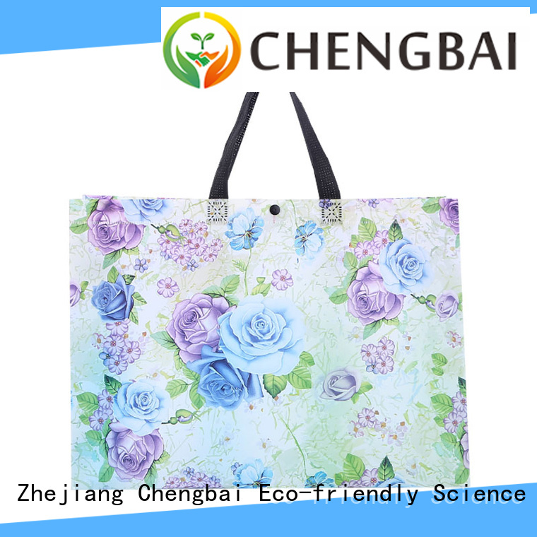Chengbai industrial woven sacks factory for advertising