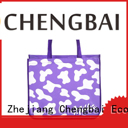 Latest laminated non woven shopping bag sewing awarded supplier for advertising