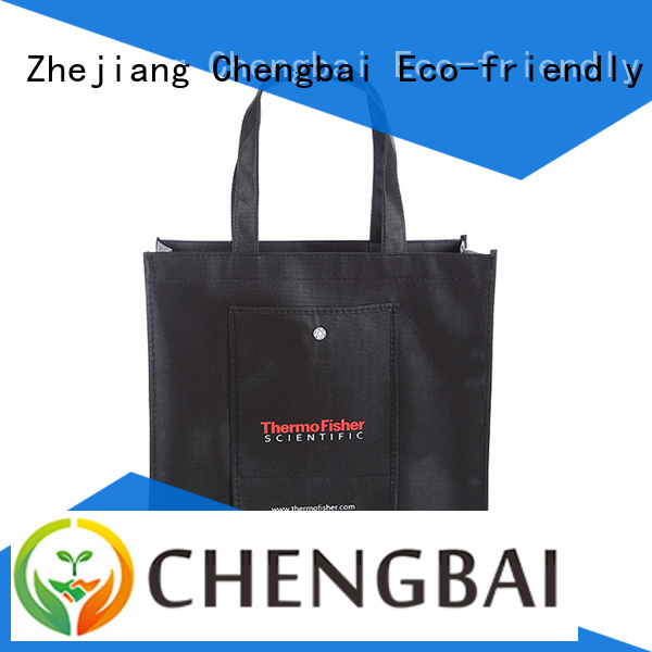 Wholesale good Quality reusable custom sewing folding non woven shopping tote bag