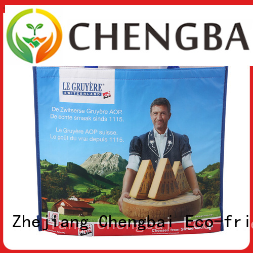Chengbai digital printing cooler bag source now for packing