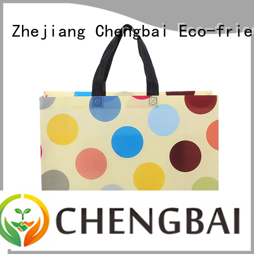 Chengbai sewing pp non woven fabric wholesale for promotion