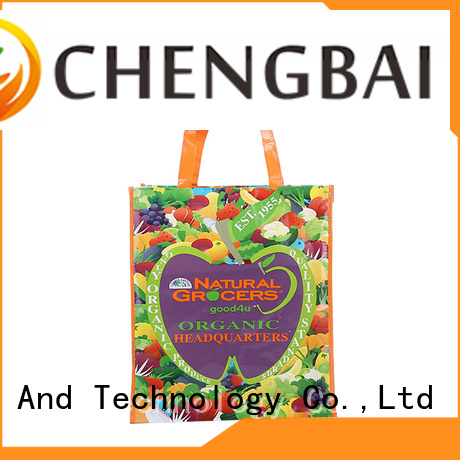 Chengbai Latest what is pp woven bag Suppliers for daily necessities
