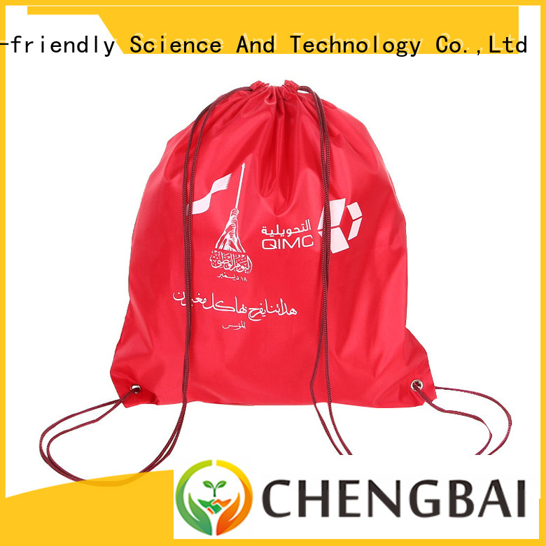 Chengbai trendy designs polyester foldable bag personalized for daily necessities