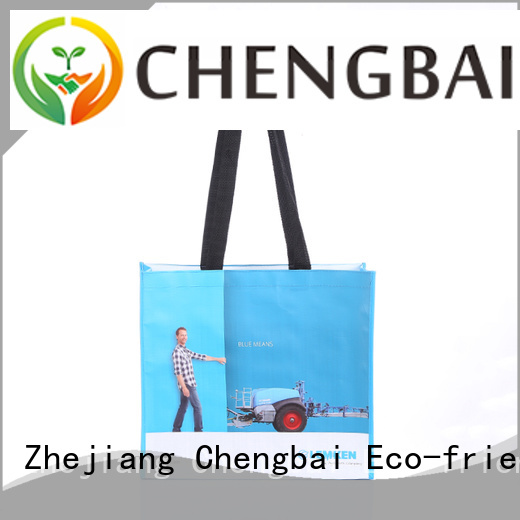 Chengbai bags laminated pp woven bag company for packing