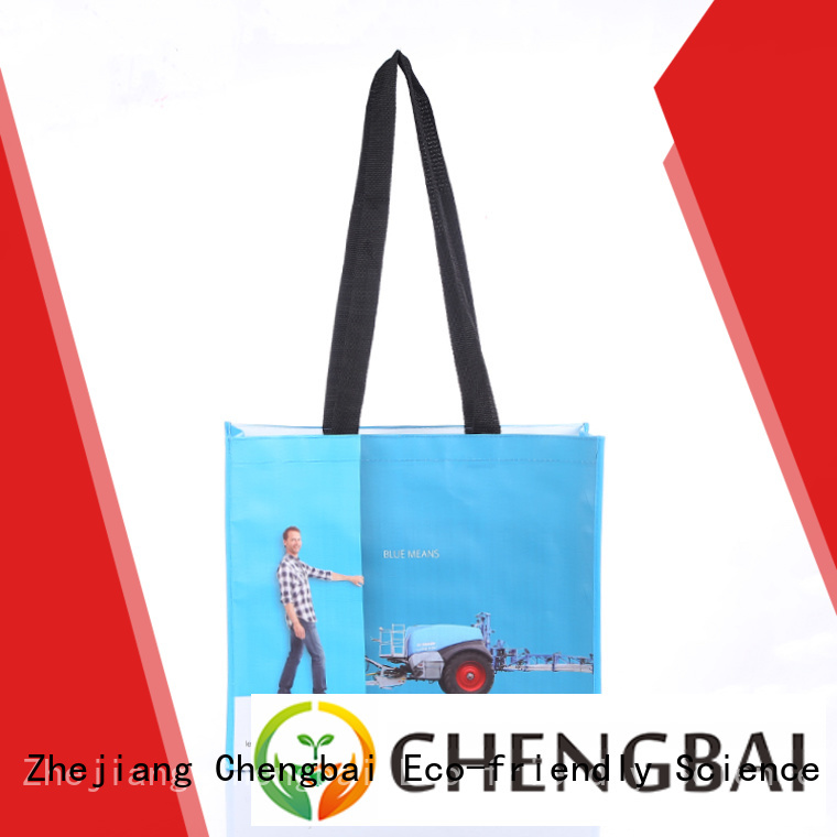 Chengbai Latest pp woven shopping bag order now for daily necessities