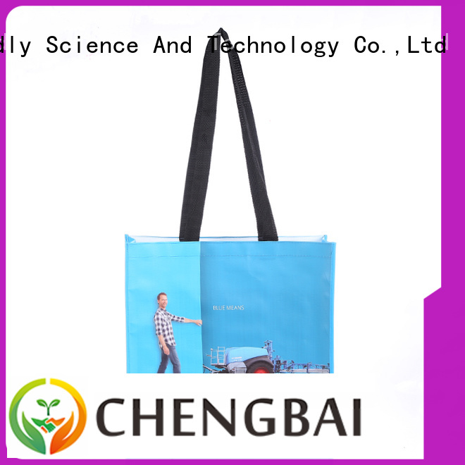 fashion pp woven bags pp order now for packing