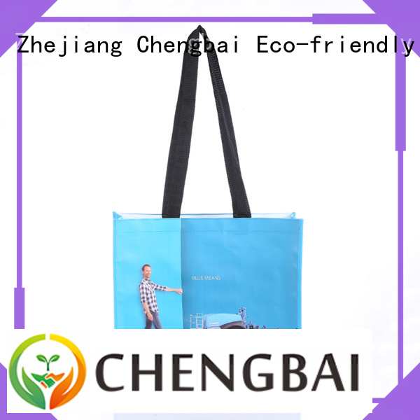 Chengbai pp PP woven shopping bags exporter for packing