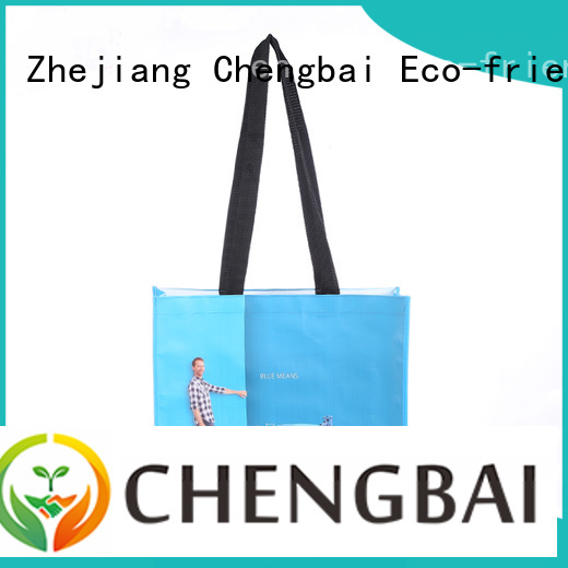 Chengbai High-quality what is pp woven bag exporter for packing