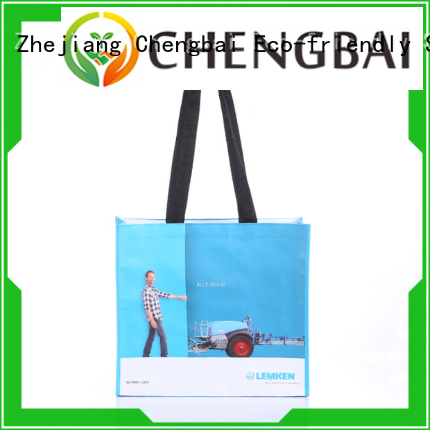 Chengbai laminated laminated pp woven bag for business for daily necessities