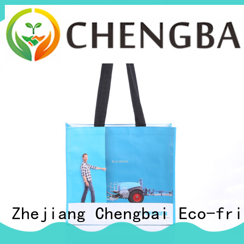 Chengbai customized pp woven bags recycling order now for daily necessities