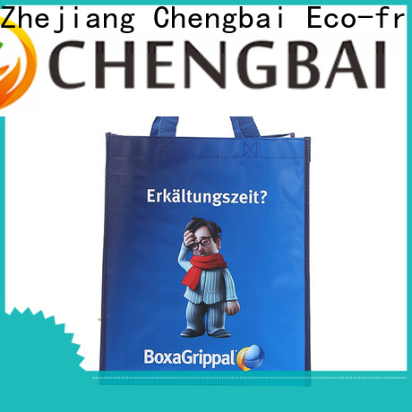 waterproof non woven bags wholesale design request for quote for promotion