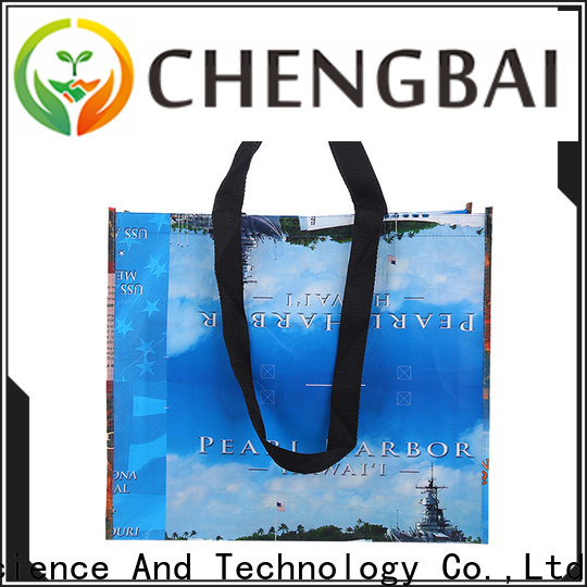 Latest non woven fabric products shopping factory for advertising