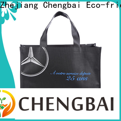 Chengbai foil woven bag printing factory for promotion