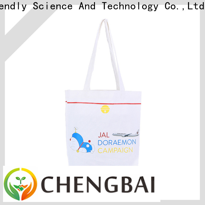 Chengbai fashion cotton bags wholesale manufacturers for daily necessities