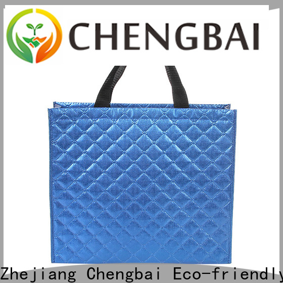 Chengbai design non woven polypropylene fabric request for quote for packing